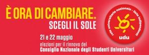 #CNSU 2013-16